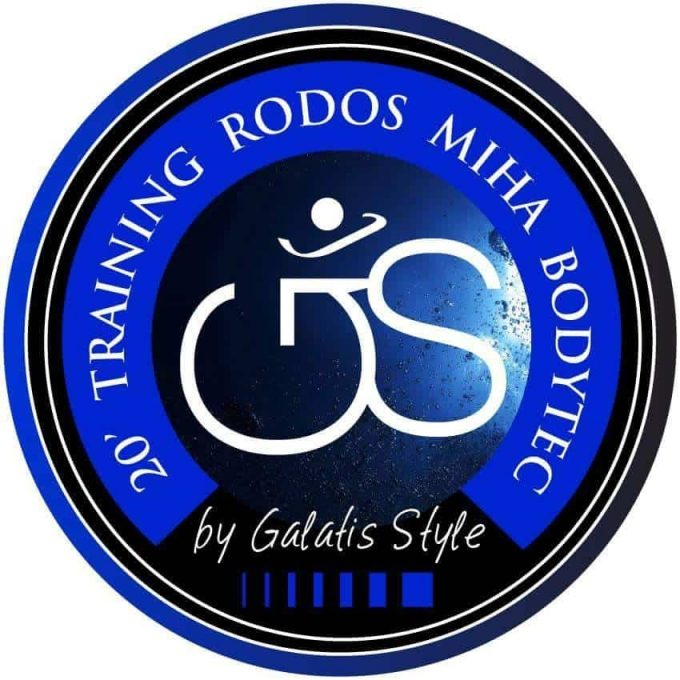 20′ Training Rodos by Galatis Style