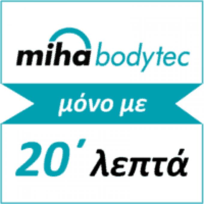 Miha Bodytech Rhodes