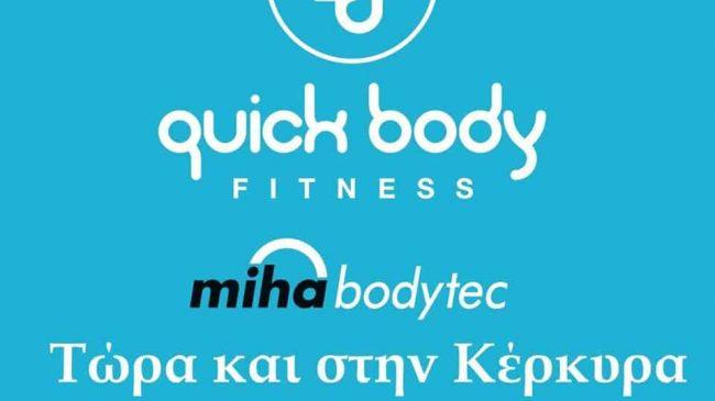 Quick Body Fitness