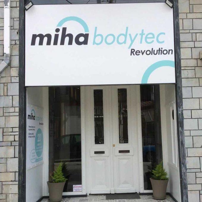 Miha Bodytec Revolution Κάτω Αχαΐα