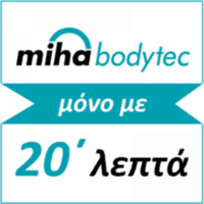 20 Fit Spot Miha Bodytec