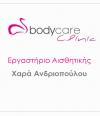 Body care clinic