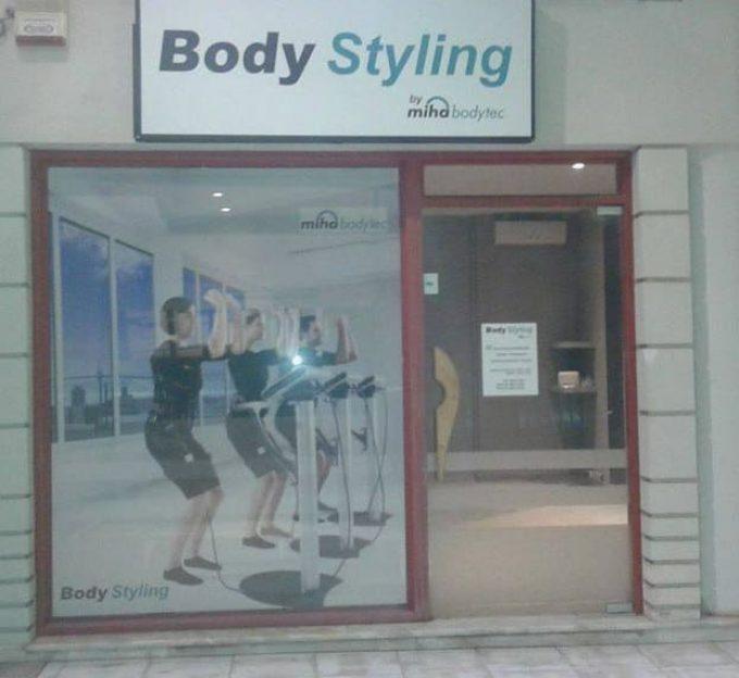 Body Styling Νέα Μάκρη