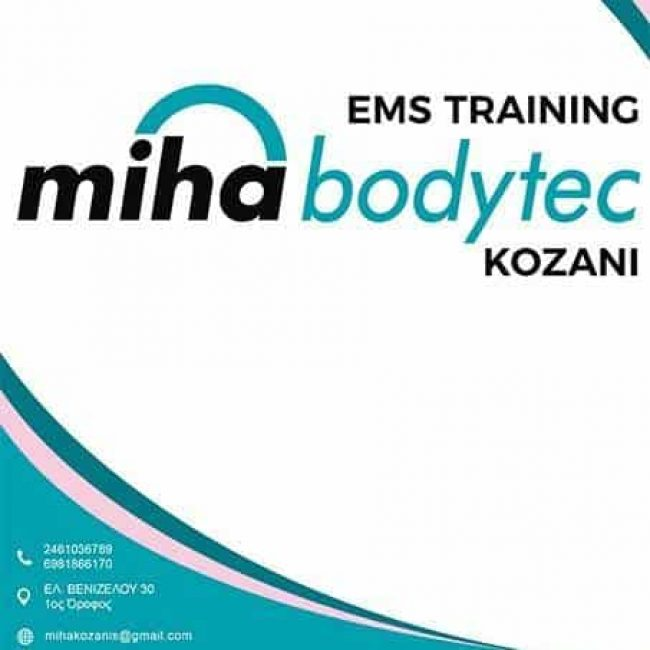 EMS TRAINING miha bodytec Κοζάνη