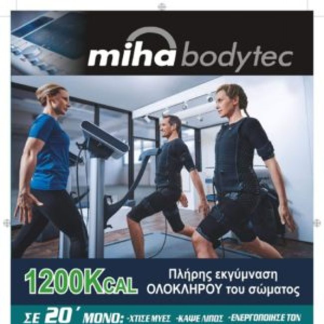 Miha Bodytec 20′